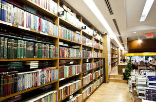 Librer{ia Porrúa (Foto: Alejandra Carbajal)