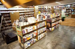 Librería Porrúa (Foto: Alejandra Carbajal)