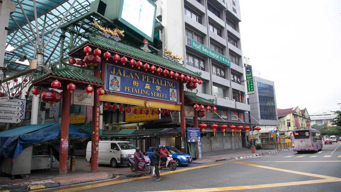 Tiffin x Urbanscapes presents Chinatown Chowdown