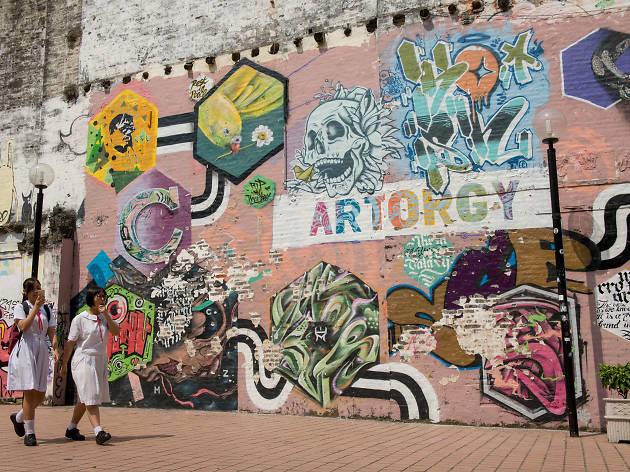 Muse Graffiti Zone