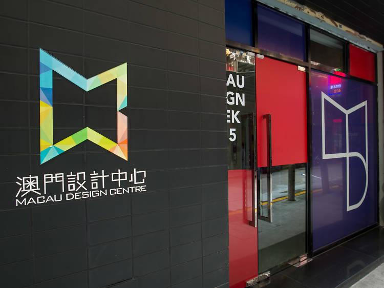 Take in the Macau Design Centre