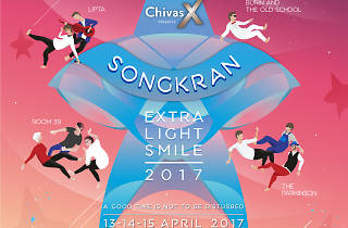 Chivas presents Songkran Extra Smile
