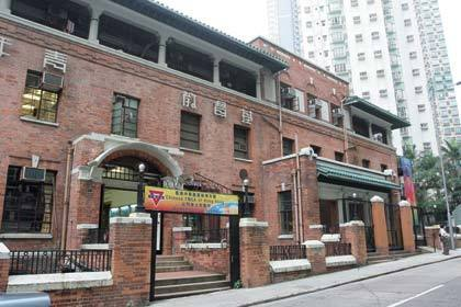 Art deco cool with a pool: Chinese YMCA, Bridges Street Centre