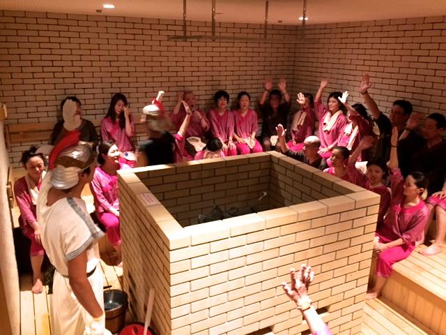 新宿天然温泉 テルマー湯
