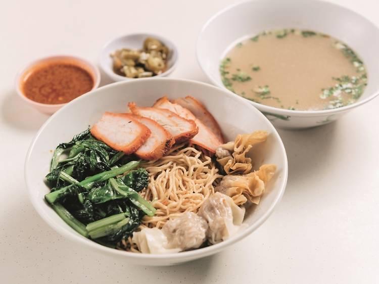 Fei Fei Wanton Noodle
