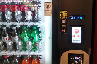 Artificially intelligent vending machines are coming to NYC