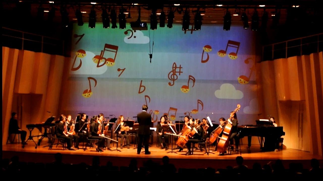 Classic Ensemble 'Wow!'