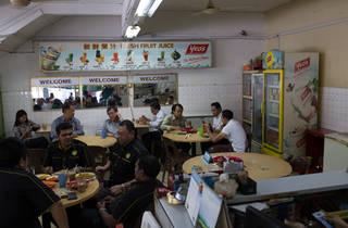 Restoran Subang Ria