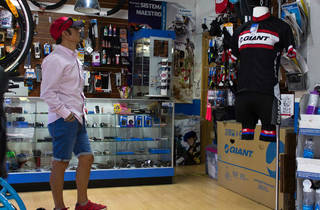 Giant Store Del Valle (Foto: Mattza Tobón)