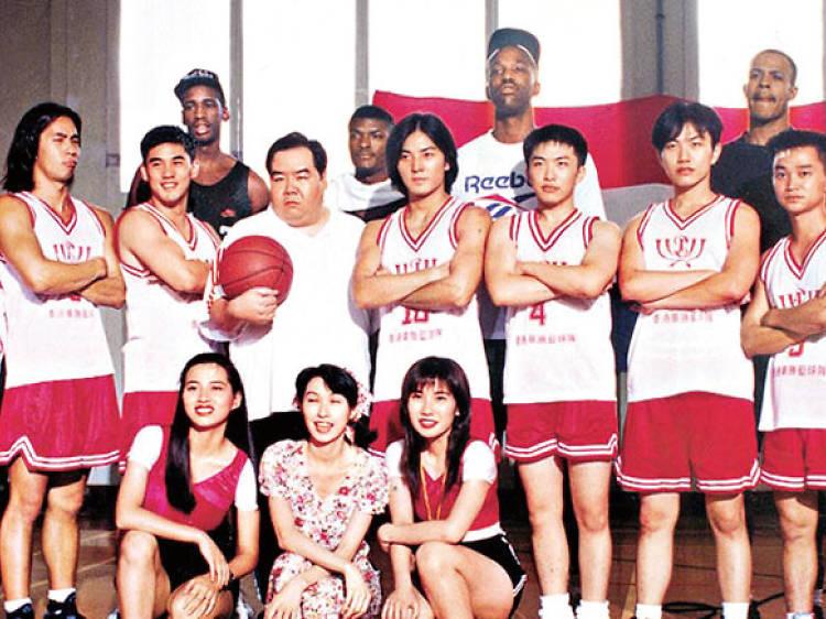 Let's Go Slam Dunk 男兒當入樽 (1994)
