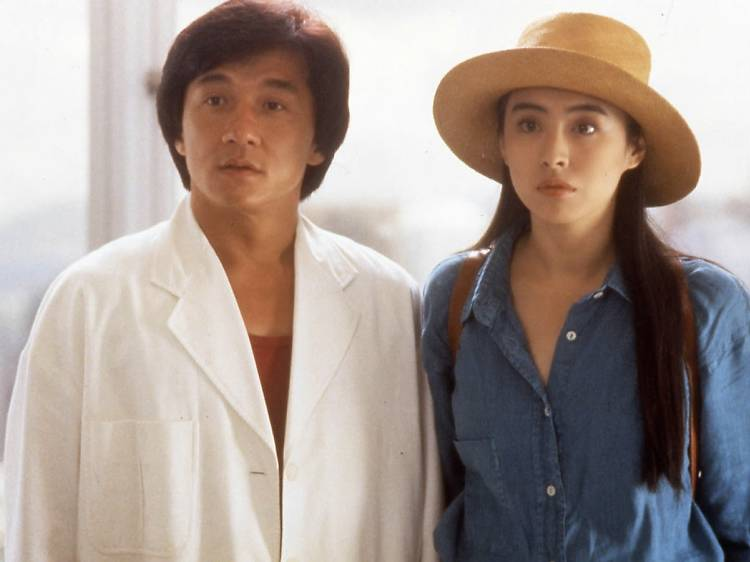 City Hunter 城市獵人 (1993)