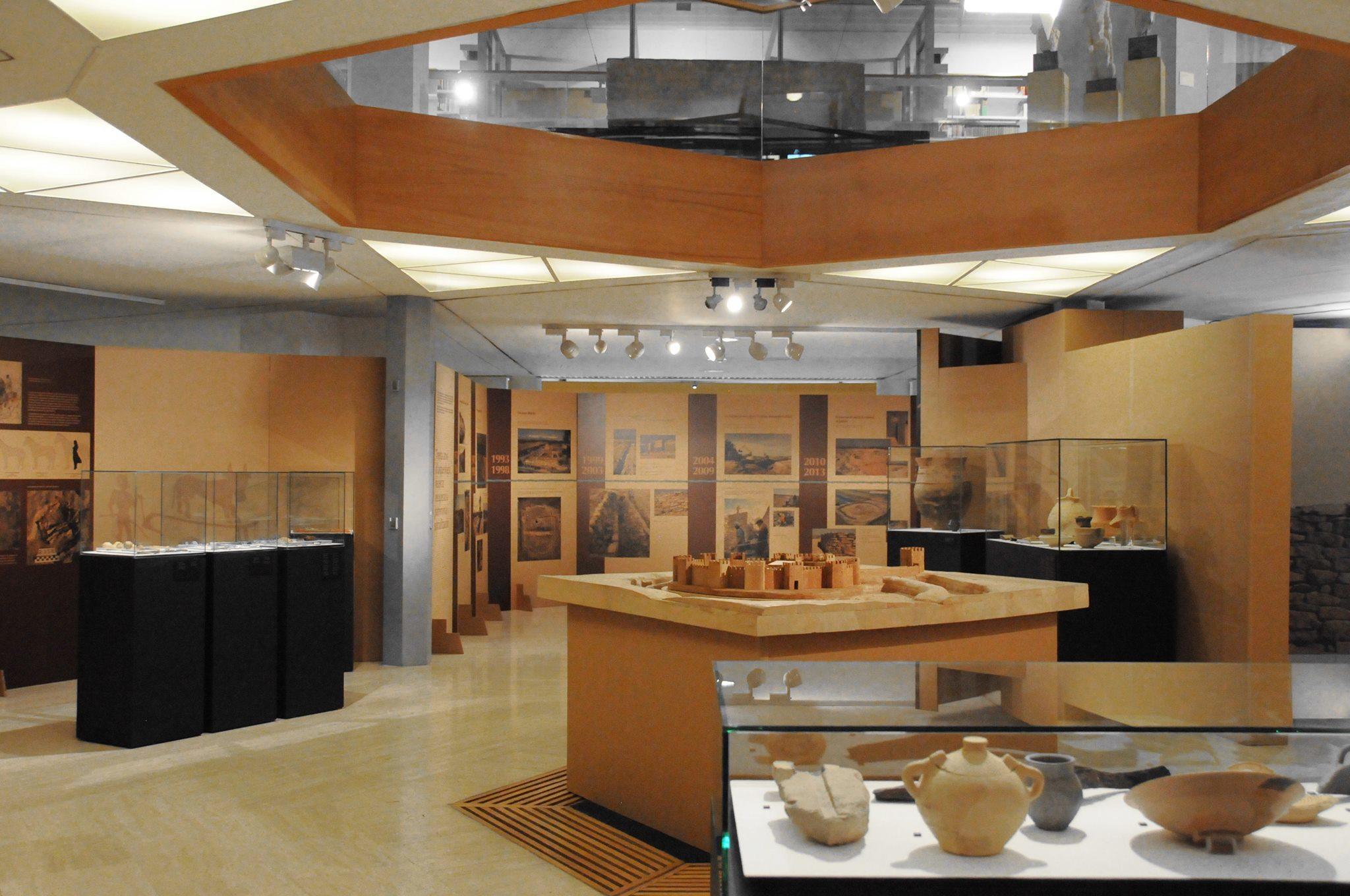 Museu d'Arqueologia de Catalunya