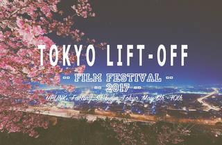 Tokyo Lift-Off Film Festival