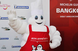 Michelin Guide Bangkok