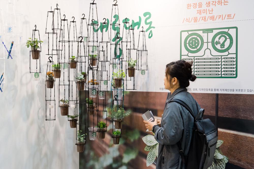 Seoul Design Festa