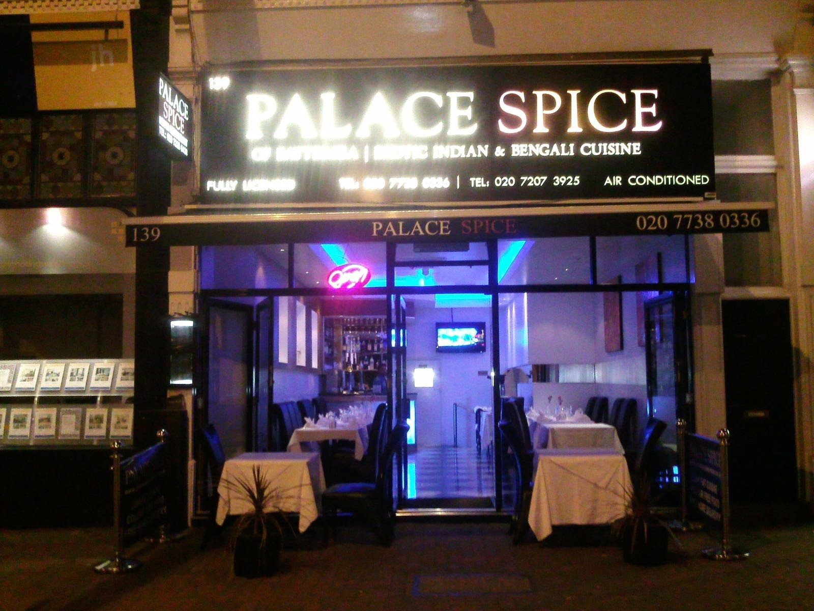 Palace Spice Battersea