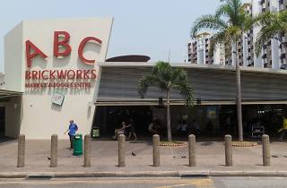 ABC Brickworks Centre