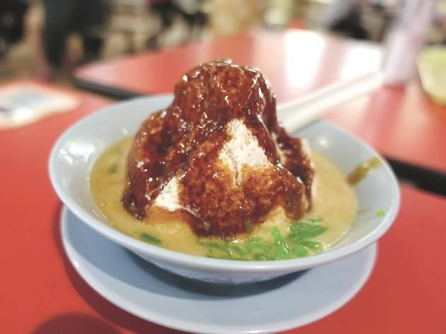 Jin Jin Hot/Cold Dessert