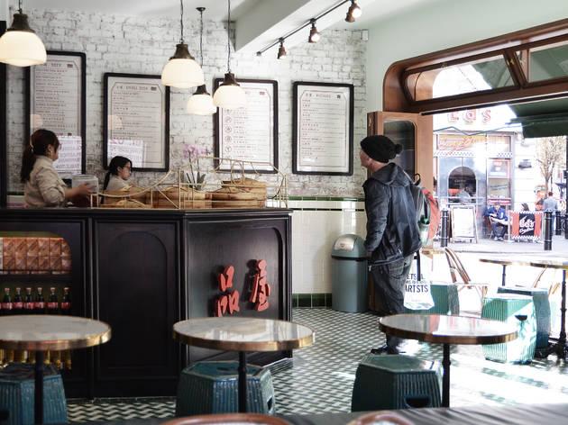 Restaurant of the week: Bun House
