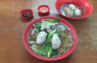 Pork noodles in a house - Jalan Pasar 1/21, PJ