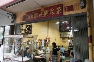 tang hong potchana