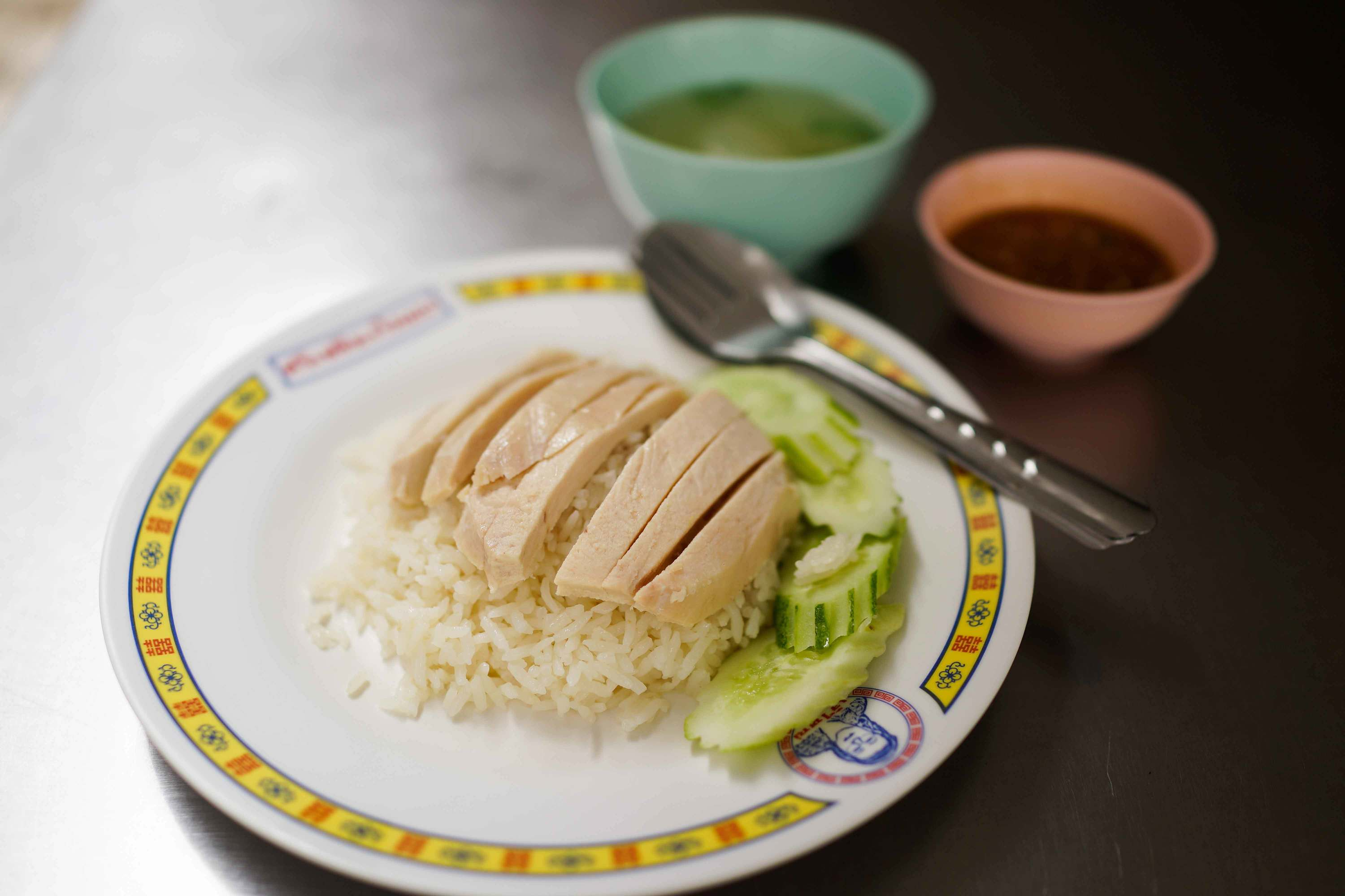 Sri Leung Phochana Chicken Rice