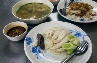 Jae Ouan Chicken Rice