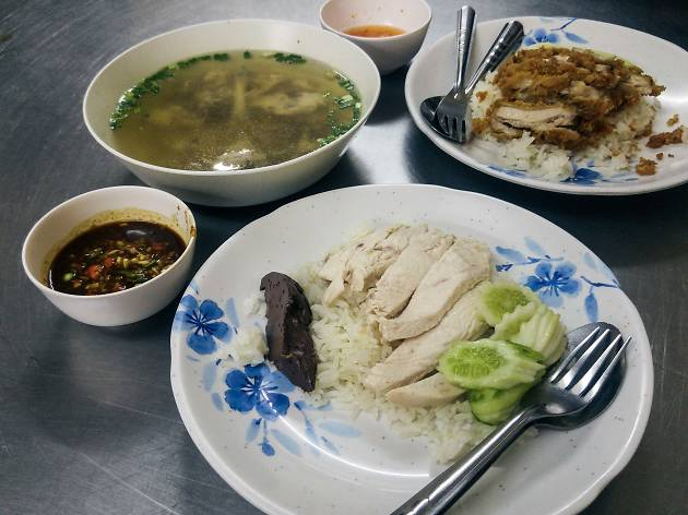 Jae Ouan Chicken Rice