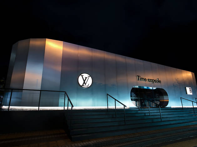 Louis Vuitton Time Capsule exhibition exterior