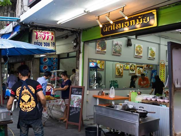 [Chia sẻ] Khám phá du lịch ẩm thực Quán Pad Thai Ekamai, Bangkok, Thái Lan