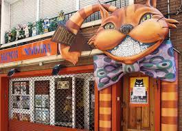 El Museu dels Gats