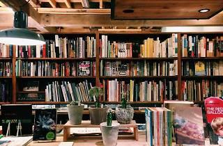 Gran remate de libros UNAM