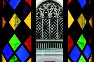 Palau Mercader (Cornellà de Llobregat)