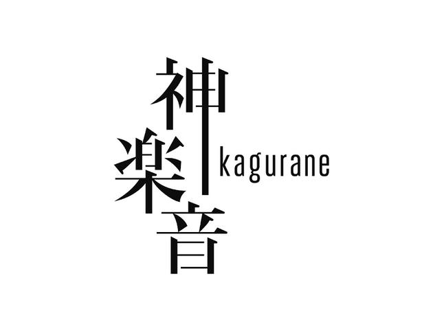 KGR(n)