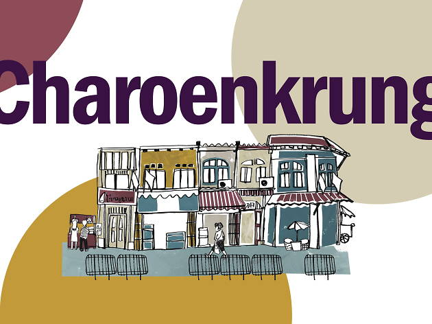 Things to do in Charoenkrung