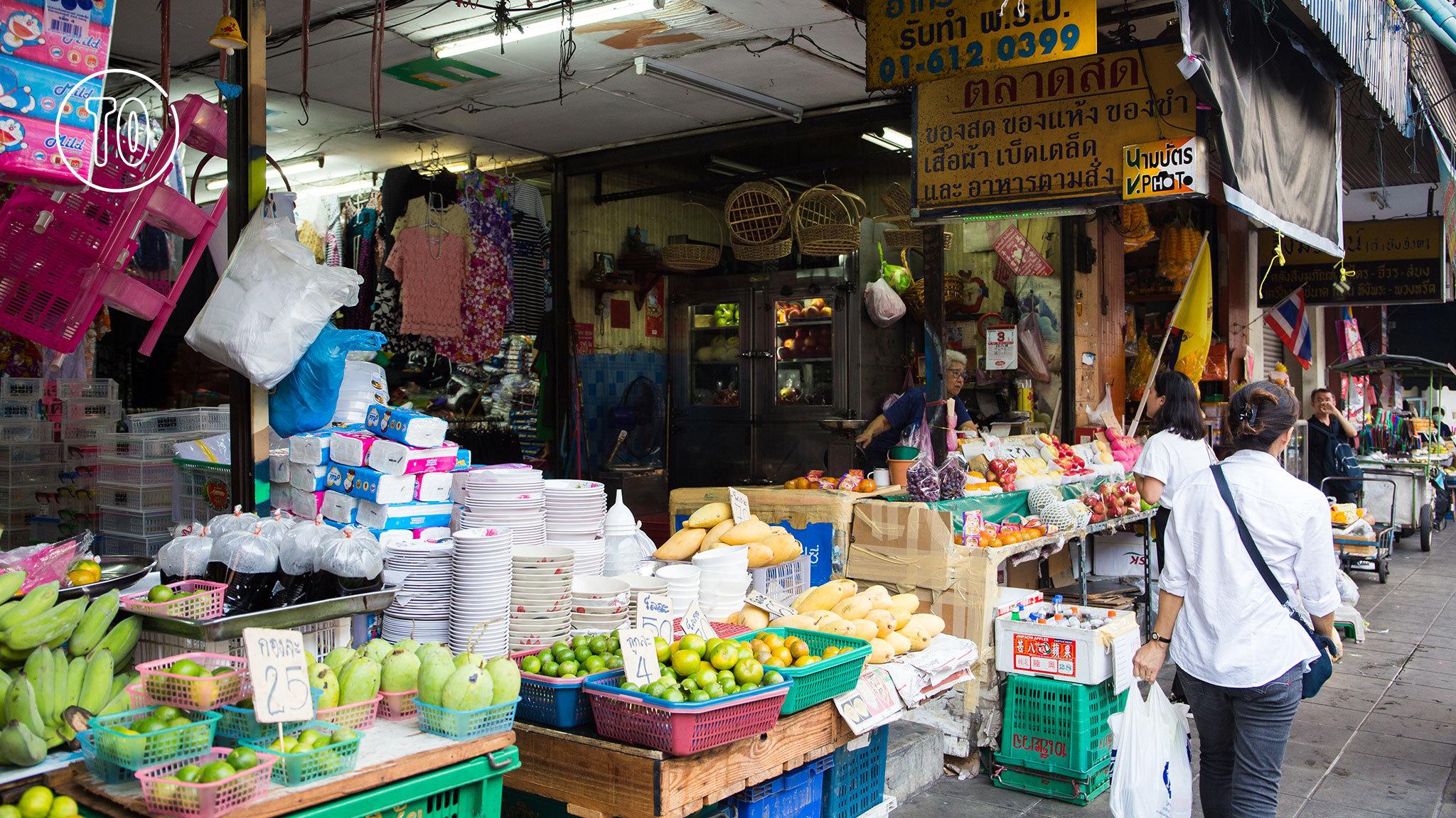 Bang Rak Market