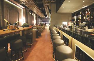Biber Bar