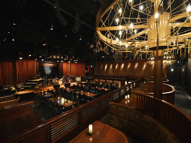 Cotton Club | Time Out Tokyo