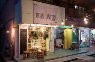 Mean Canteen