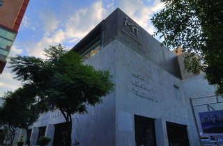 Mayo, Mes de Museos (Foto: Cortesía Museo de Memoria y Tolerancia)