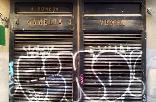 Almoneda Gamella
