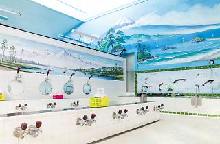 Atami-yu bathhouse | Time Out Tokyo