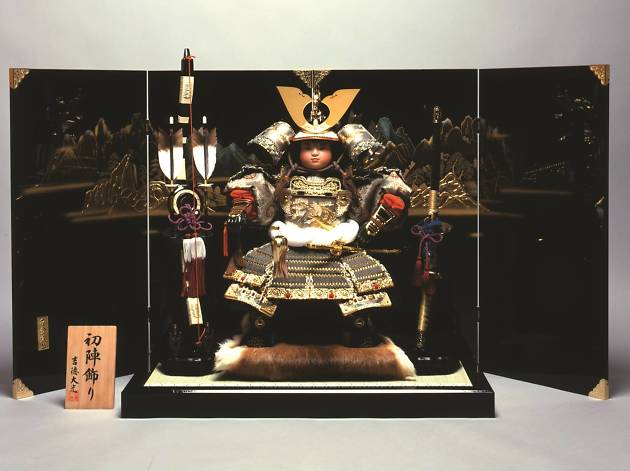 The Dolls of Japan: Shapes of Prayer, Embodiments of Love