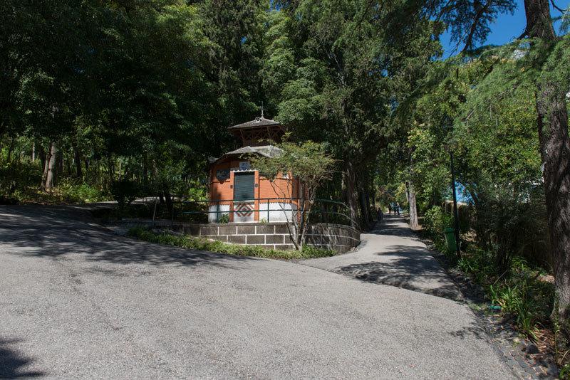 Parque Silva Porto
