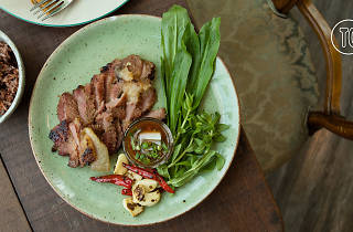 Kiew Kai Ka Thai restaurant