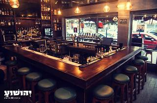 Bar Yeoshua