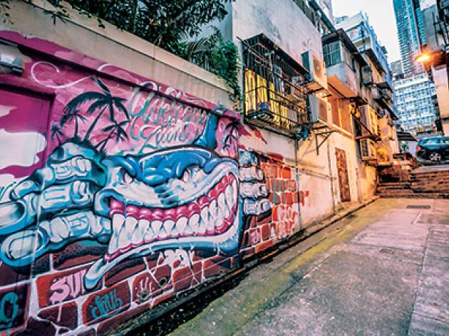 HK Walls alleyway