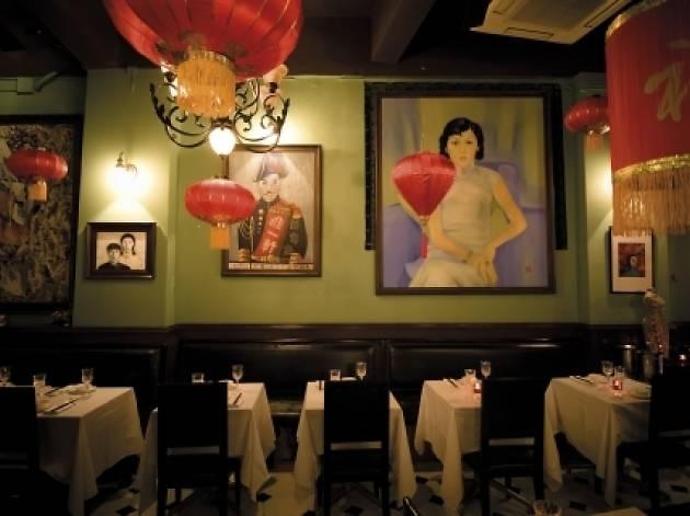 Monogamous Chinese