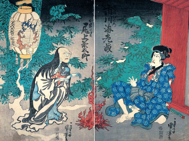 Three historical ghost stories set in Tokyo