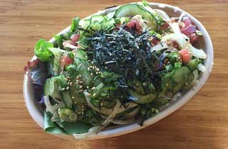poke bowl at Limu & Shoyu